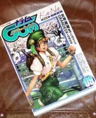 gum_09_s.jpg