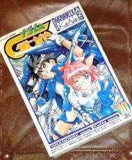 gum_10_s.jpg