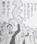 ka_95_12_01_s.jpg