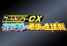game_cx.jpg