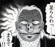 kaiji_001.jpg