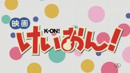 k-on_s.jpg