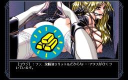 xenon_02_s.jpg